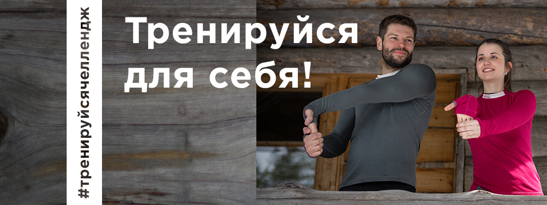 10 000 руб. в подарок по коду ADMT10000