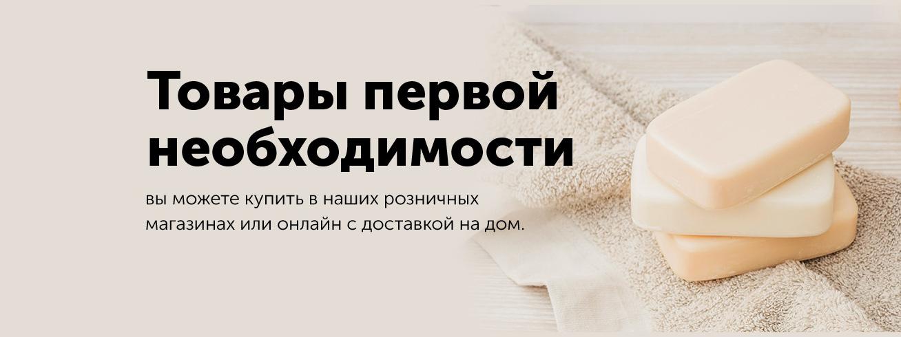 Промокод: promokodo25 на скидку 25% на все