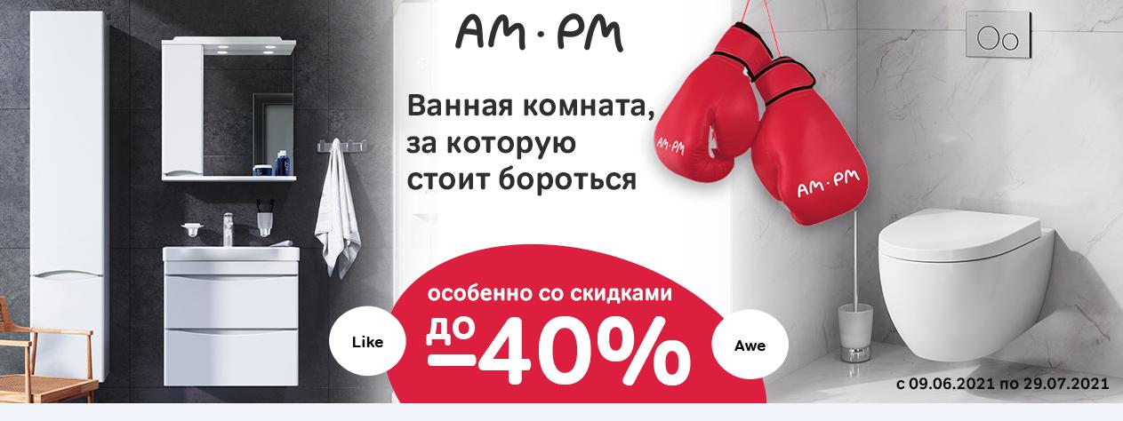 Купон promokodo031 на 3% от 1000 рублей