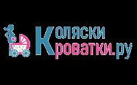 Коляски-Кроватки.ру